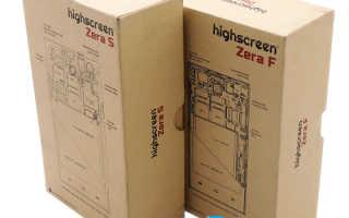 Highscreen Zera F (rev.S) — Отзывы и подробные технические характеристики