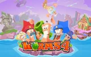 Скачать Worms 4 на андроид v.1.0.432182