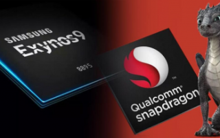 Exynos VS Snapdragon: почему Exynos не популярен?