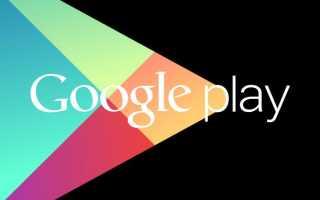 Можно ли удалить сервисы Google Play на «Андроиде»?