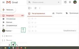 Google Hangouts — мессенджер для общения