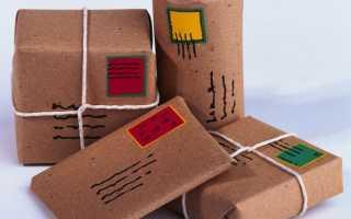 Программы, приложения и онлайн сервисы для отслеживания посылок