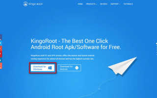 How to Root Samsung in One Click with KingoRoot Android