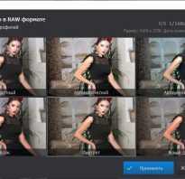 Простой бесплатный фоторедактор на русском языке для Windows