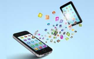 Большой «переезд»: как перенести свои данные с iOS на Android (и обратно)