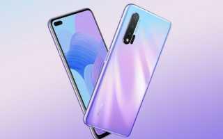 Huawei nova 6 (Хуавей Нова 6): Обзор, характеристики, цена