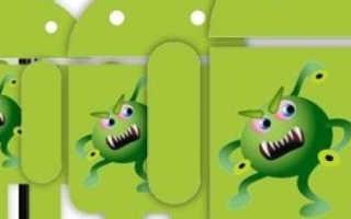 Как проверить телефон на вирусы онлайн бесплатно Айфон и Андроид?