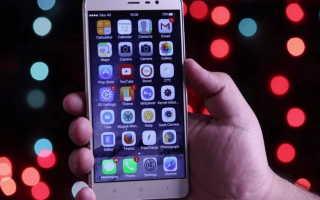 Тема iPhone для Андроид