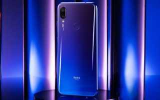 Лучший бюджетный смартфон 2019 года по китайской цене в России: обзор Redmi Note 7