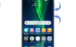 Не работает скриншот костяшкой пальца на телефоне Honor, Huawei: что делать?