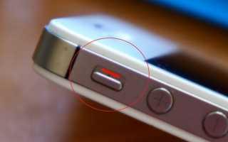 Не отключается щелчок камеры на iPhone. Что делать?