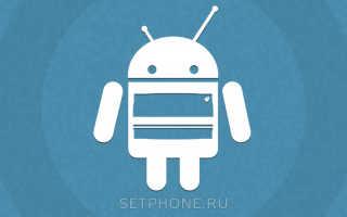Как смотреть телевизор на Android совершенно бесплатно? — AndroidInsider.ru