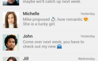 Textra: простая и быстрая программа для СМС под Android