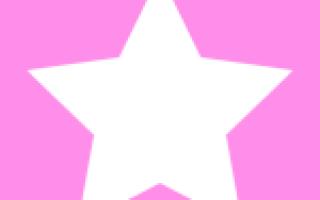 Что означает звездочка на Андроиде наверху экрана