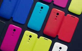 Разбираемся вчехлах для смартфона— как выбрать правильный чехол